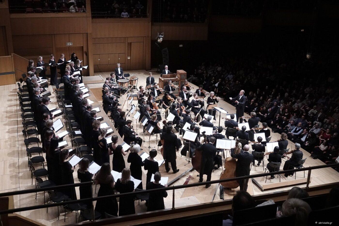 Balthasar Neumann Ensemble and Choi