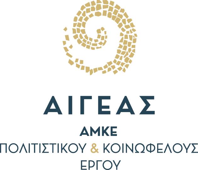 Aegeas logo