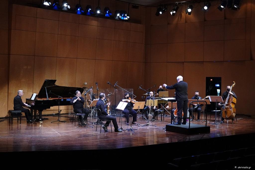 Ergon Ensemble- Diaspora II