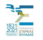 PSTE logo-small
