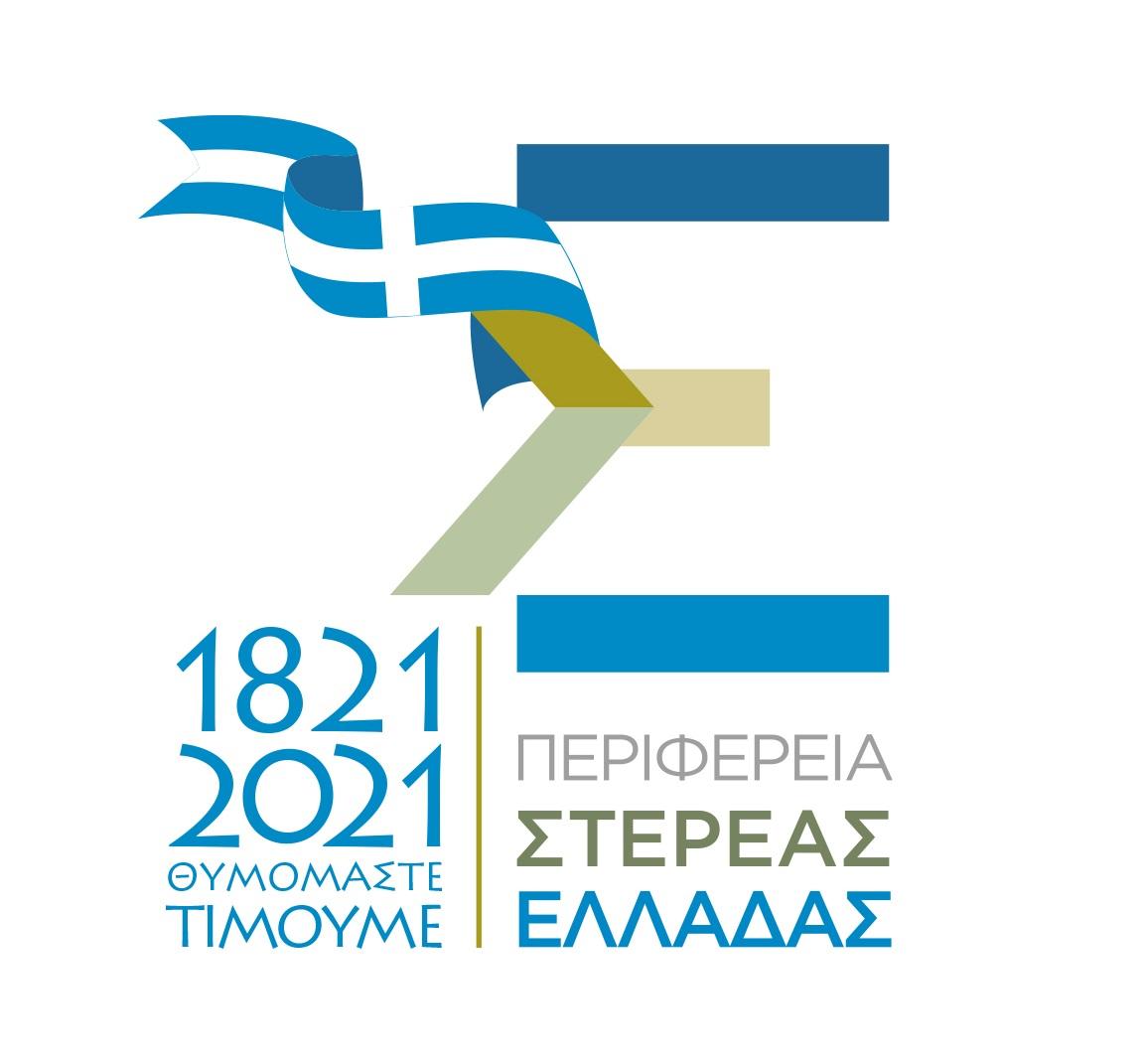 PSTE logo