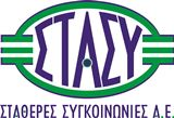 STASY logo